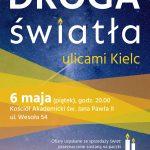 Plakat_DS_wersja_na_fb